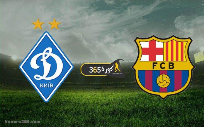 Champions League, Dinamo Kiev-Barcellona: quote, pronostico e probabili formazioni