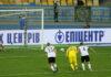 Nations League, Germania-Ucraina: quote, pronostico e probabili formazioni
